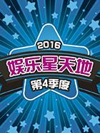 ���������2016��4����
